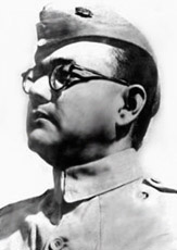 Subhas Chandra Bose In Cellular Jail, Andaman And Nicobar Islands