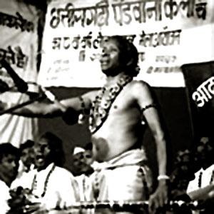 Punaram Nishada