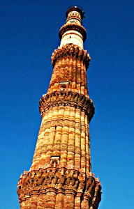 Qutub-Minar, British Indian Architecture