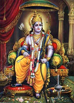 Raghuvamsha Tilaka, Name Of Rama