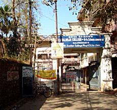 R K Talreja College