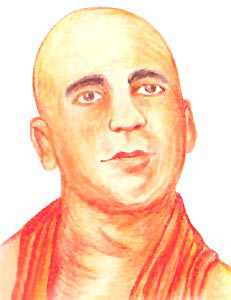 Swami Ram Tirth, Indian Saint