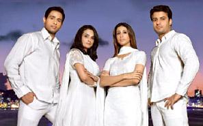 TV Serial : Rihhaee