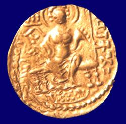 Coins of Samudra Gupta