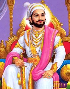 Reign of Shivaji