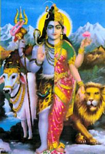 Siva and Sakti both in human