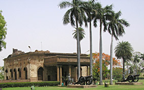 State Museum, Lucknow