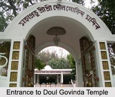 Doul Govinda Temple, Guwahati, Assam