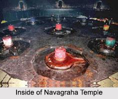 Navagraha Temple, Guwahati, Assam