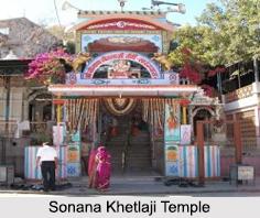 Sonana Khetlaji Temple, Pali District, Rajasthan