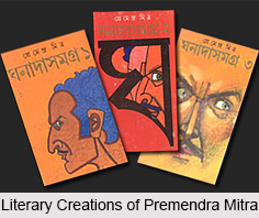 Premendra Mitra, Bengali Author