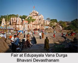 Edupayala Vana Durga Bhavani Devasthanam, Telangana