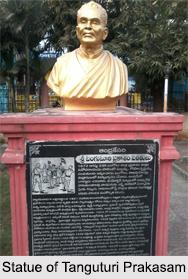 Tanguturi Prakasam, Indian Freedom Fighter