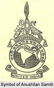 Anushilan Samiti, Indian Organization