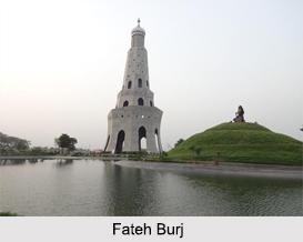 Fateh Burj, Punjab