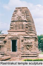 Govinda II, Rashtrakut King of India