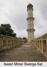 Iswari Minar Swarga Sal, Indian Monument