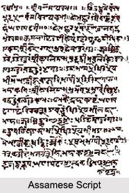 Assamese Literature, Indian Regional Literature