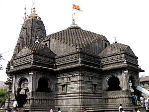 Trimbakeshwar Temple