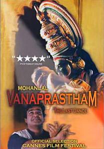 Vanaprastham, Indian Cinema