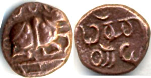 Coins of the Vijayanagara dynasty