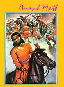 Novel Anandamath