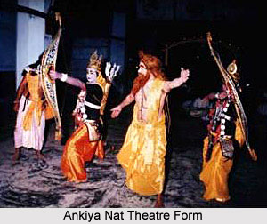 Ankiya Nat, Bhaona, Indian theatre form