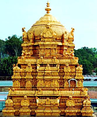 Tirupati Temple, Chittoor District, Andhra Pradesh