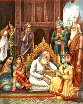 Ayodhya Kanda, Ramayana