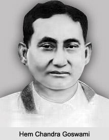 Hem Chandra Goswami, Assamese Literature