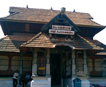 Architecture of Tali Temple, Tali Temple