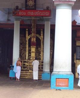 Architecture of Vaikom Shiva Temple, Kerala