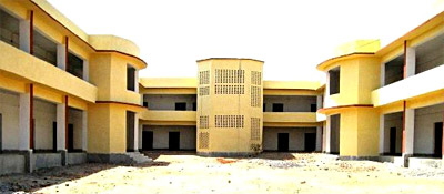 Chatra College - Chatra, Jharkhand