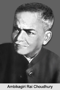 Ambikagiri Rai Choudhury, Assamese Literature