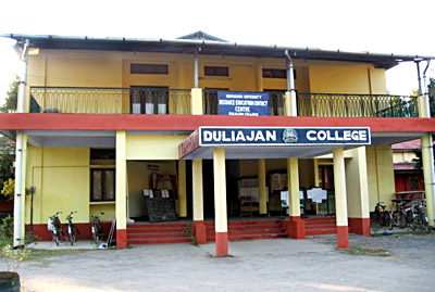 College at Duliajan, Assam