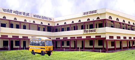 Parvati Mahila p.g. college, Dohrighat, Uttar Pradesh