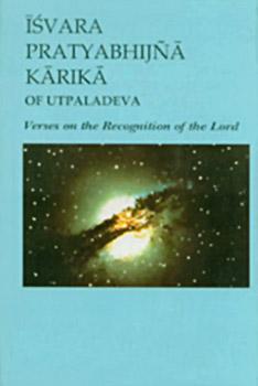 Isvara Pratyabhijna Karikas