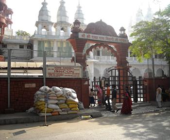 Hare Rama Hare Krishna In Mumbai