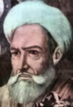 Al Farabi, Islamic Theologian