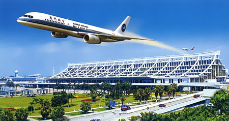 Bhopal Airport, Madhya Pradesh