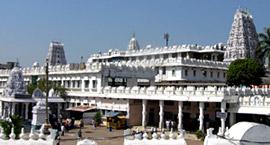 Annavaram Satyanarayana Swami Temple