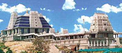 Iskcon Temple, Karnataka