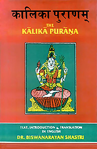 Kalika Purana, Indian Mythology