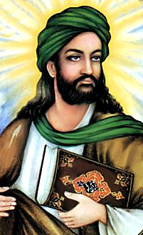 Prophet Muhammad was a direct descendent of Isma'il, the son of Abraham