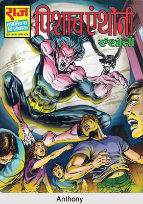 Anthony, Characters in Indian Comics Series