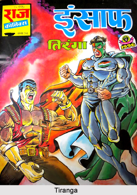 Tiranga, Characters in Indian Comics Series