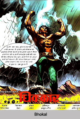 Bhokal, Characters in Indian Comics Series
