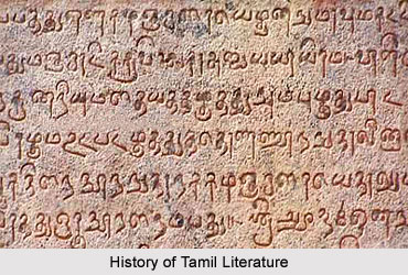 History of Tamil Literature