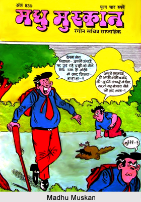 Madhu Muskan, Indian Comics Magazine