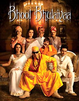 Bhool Bhulaiya , Indian Movie